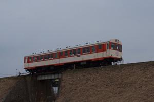 Kiha601